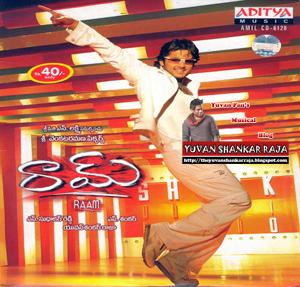 Raam Telugu Movie Album/CD Cover