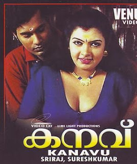 Kanavu 2002 Malayalam Movie Watch Online