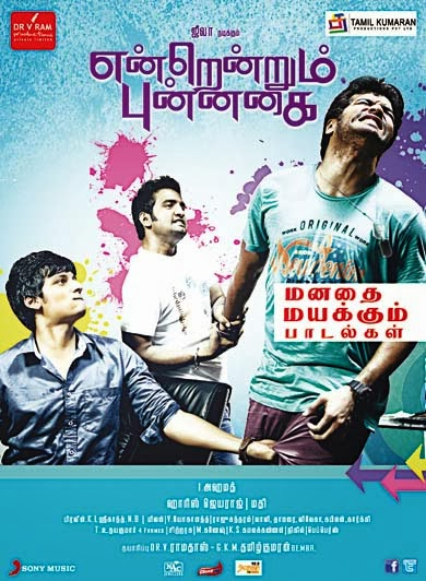 Endrendrum punnagai 2013 Full Length Mp3 320Kbps Full Album Free Download , Watch Online , Tamil Mp3 songs , Free Download ,Jeeva endrendrum punnagai Download free