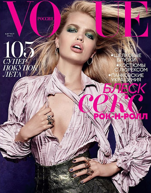 Model @ Daphne Groeneveld by Jason Kibbler for Vogue Russia, August 2015
