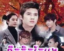 [ Movies ] ใต้ฟ้าตะวันเดียว - Khmer Movies, - Movies, Thai - Khmer, Series Movies