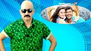 Pattathu Yaanai Review | Kashayam with Bosskey | Vishal, Aishwarya Arjun, Santhanam, Thaman