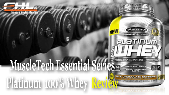 Суроватъчен протеин  Whey MuscleTech Essential цена