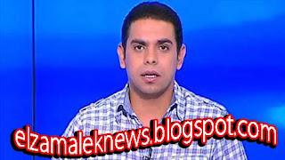 كريم حسن شحاتة الإعلامي الرياضي