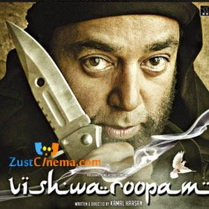 Viswaroopam 2 film status quo