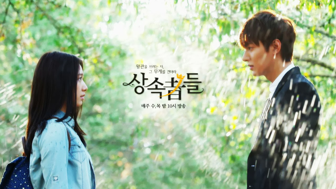 The Heirs Wallpapers HD - Beautiful wallpapers collection 2018