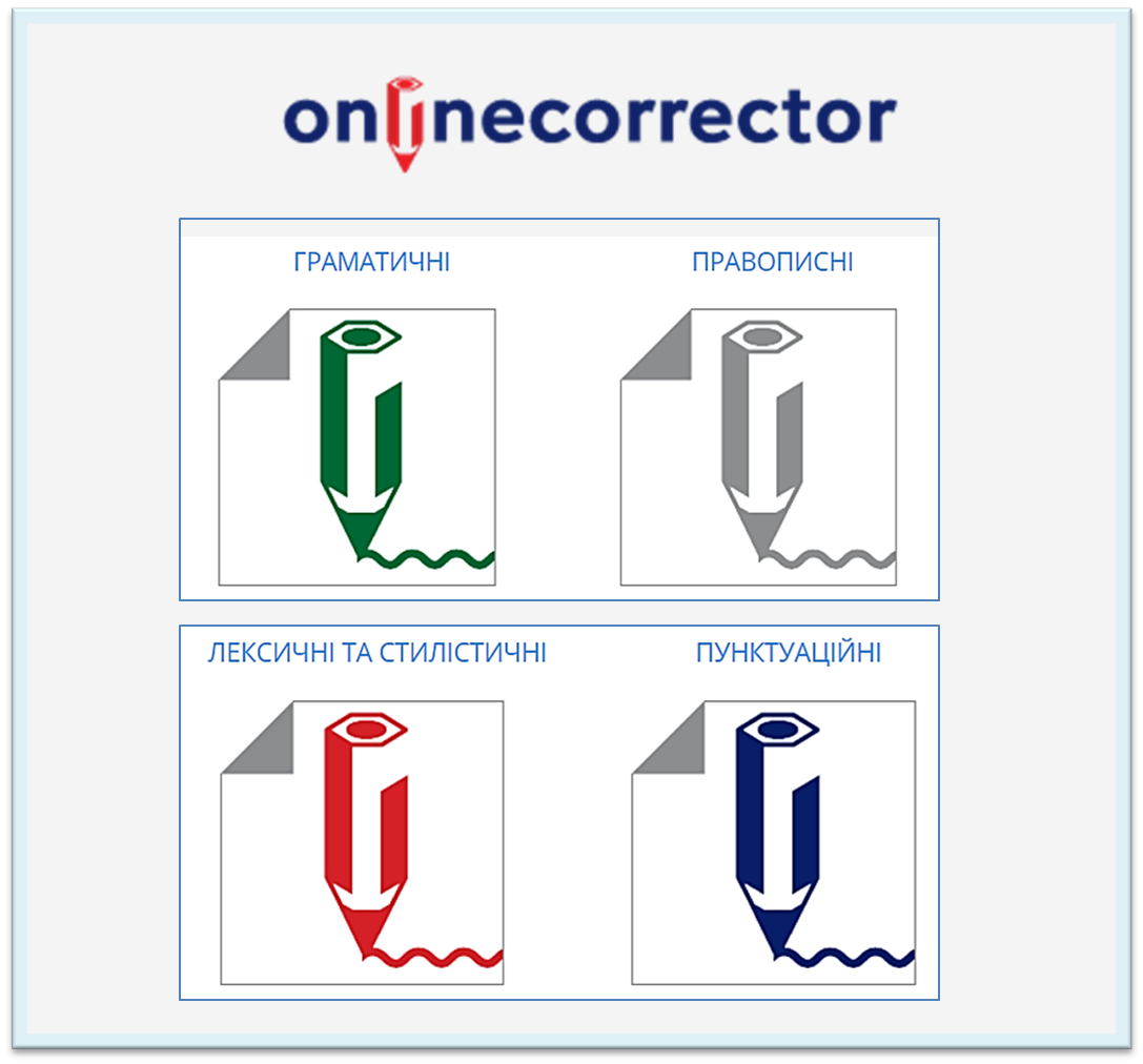 OnlineCorrector