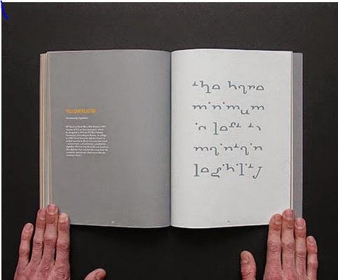 Barclay, I wonder what it's like to be dyslexic (da Kickstarter)