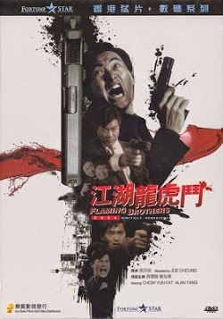 Watch Flaming Brothers (1987)