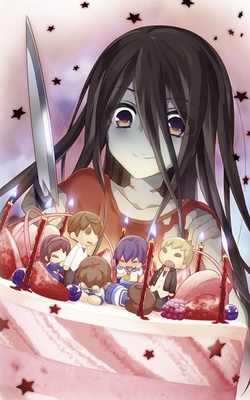 Corpse Party: Tortured Souls Ova- Corpse Party: Tortured Souls Ova