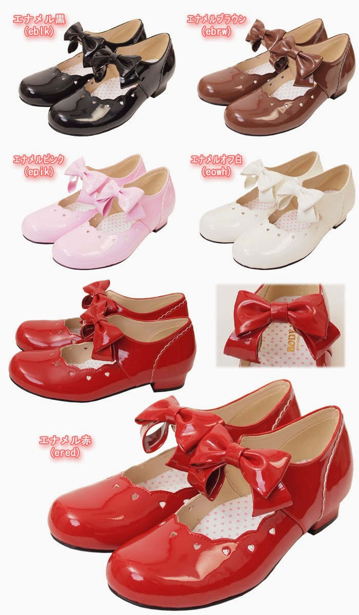 stockfoto of Bodyline's shoes268 in eowh