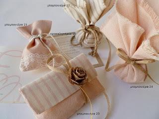 μπομπονιερα γαμου φακελος με λουλουδι λινατσα vintage ρομαντικη-πουγκι με δαντελα-προσκλητηριο γαμου ρομαντικο
