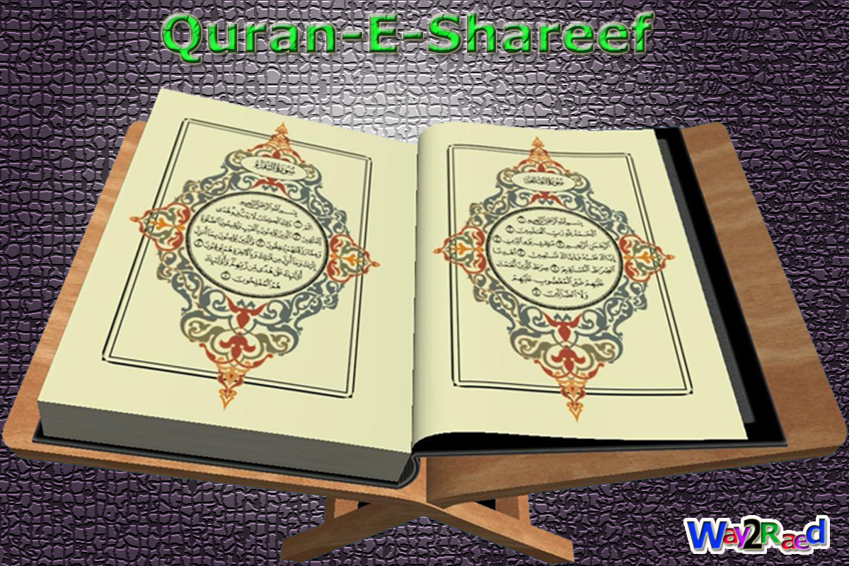 download free quran
