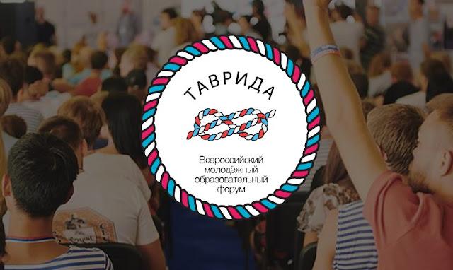 Крым до сентября становится центром молодежной жизни страны