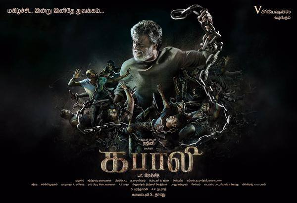 Kabali First look – Motion Poster I Rajinikanth