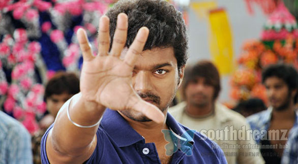 Vijay in 'Kavalan' Movie 1