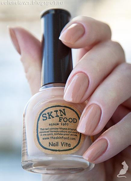 Skin Food Nail Vita BR608