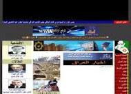 صوت العراق