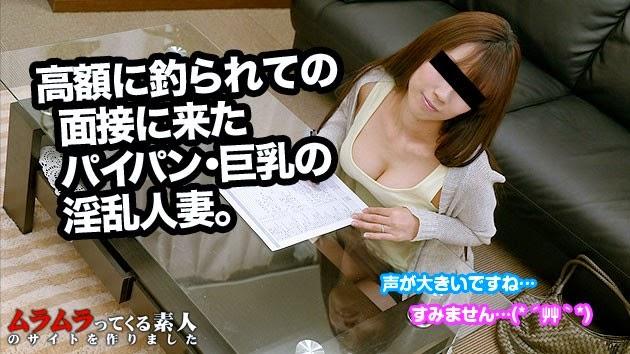 Mura-042115-219 – MikakoTashiro