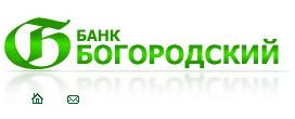 Банк Богородский логотип