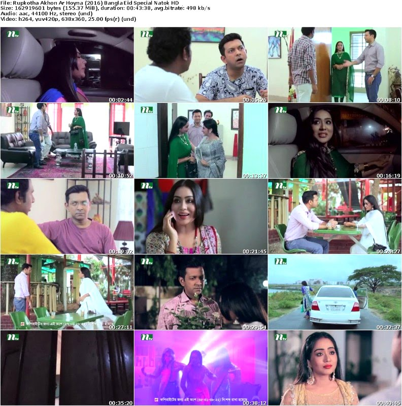 Khatarnak Khiladi 2 South Full Movie Download: Rupkotha Akhon Ar Hoyna (2016) Bangla Eid Natok Ft. Tahsan