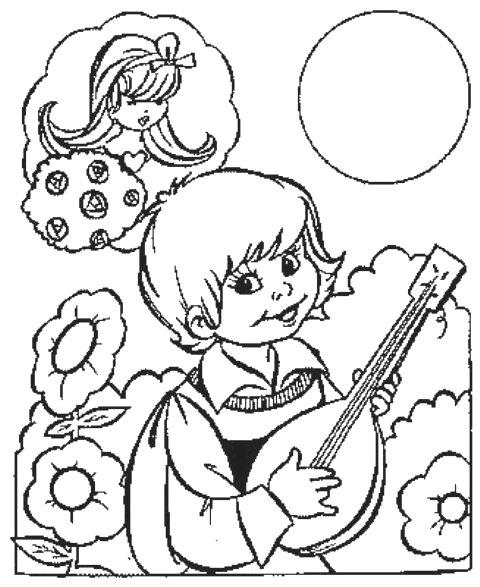 Niño tocando una guitarra - Portal Escuela