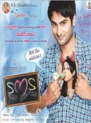 SMS telugu Movie
