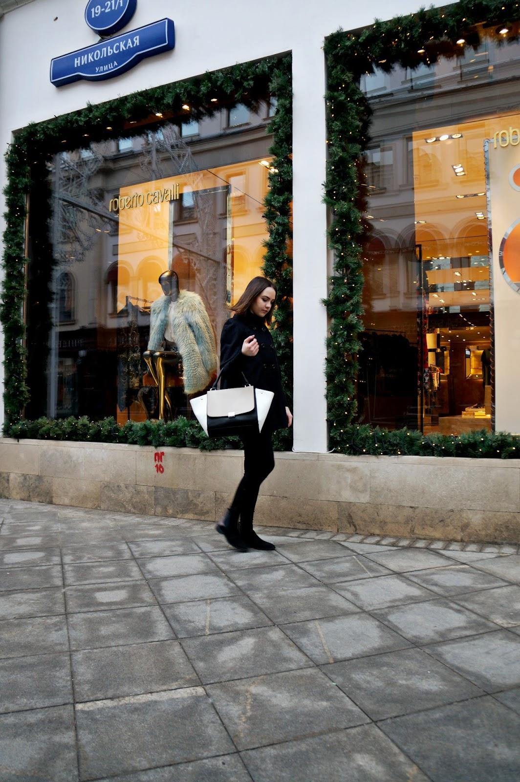 Alina Ermilova | Holiday Outfit | Deichmann