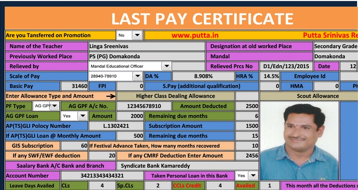 last pay certificate Tr form no 13 [see sub-rule (1) of t r 4081] last pay certificate last pay certificate of shri/shrimati/kumari of the office of proceeding.