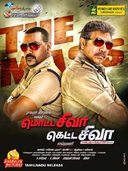 ACP Shiva 2017 Full Movie 300MB Hindi Download 480P at bcvwop.biz