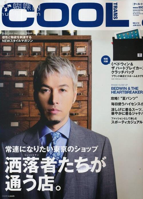 COOL TANS (クールトランス) June 2013 ILMARI