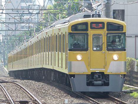 西武新宿線 準急 田無行き1 2000系
