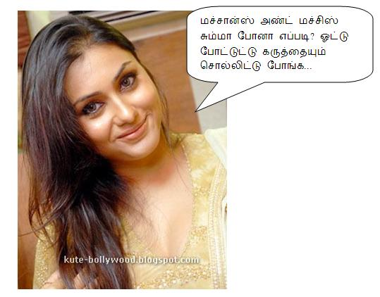Celebrity Comedy Comics! Tamil Actors comdey conversation, Cricketers ...