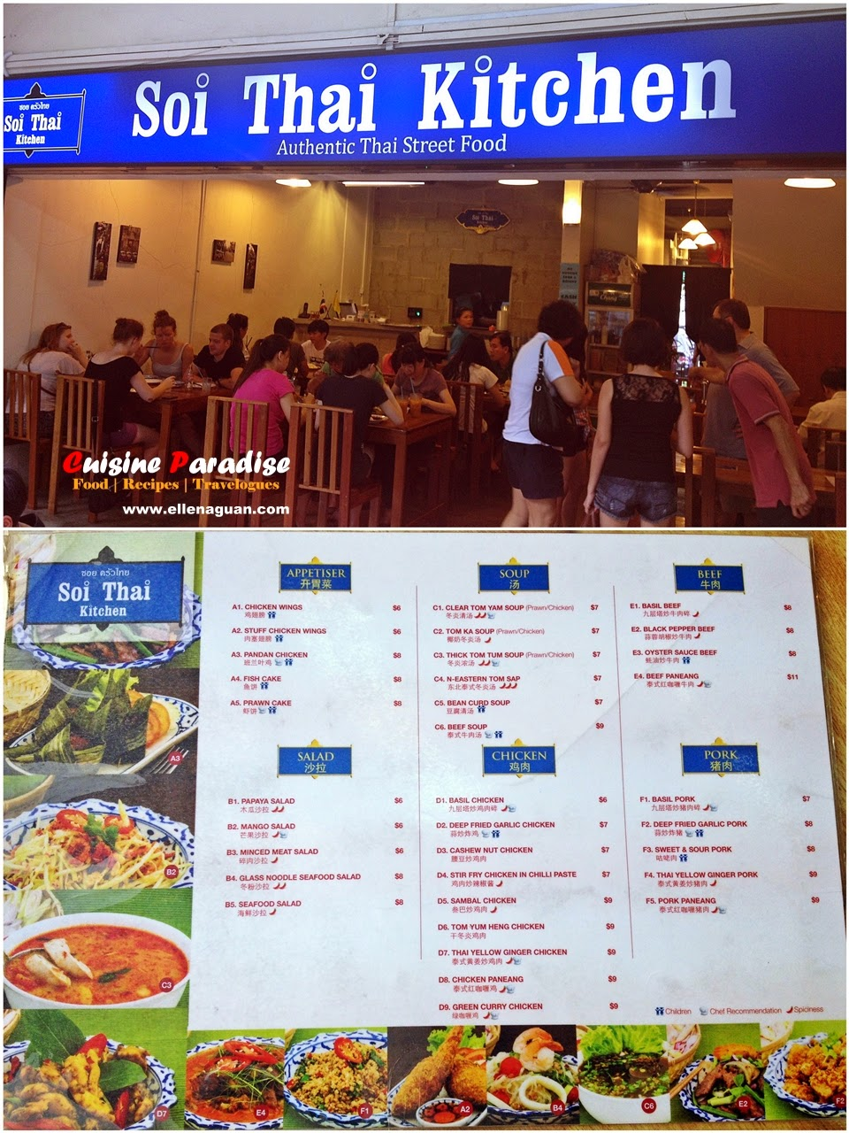 thai kitchen menu design ideas | a1houston