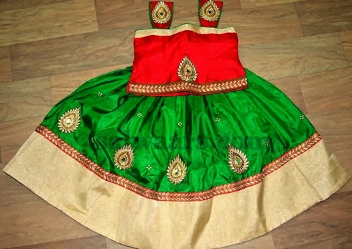 Green and Red Eye Catching Skirt