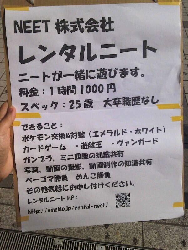 http://nlab.itmedia.co.jp/nl/articles/1406/05/news143.html