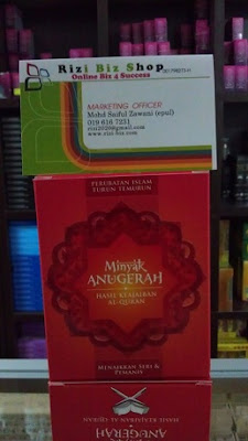 http://3.bp.blogspot.com/-tZ6bEakKge8/TmrzZOXCczI/AAAAAAAAAZs/u9tqtWBQ0N0/s400/minyakanugerah-merah.jpg
