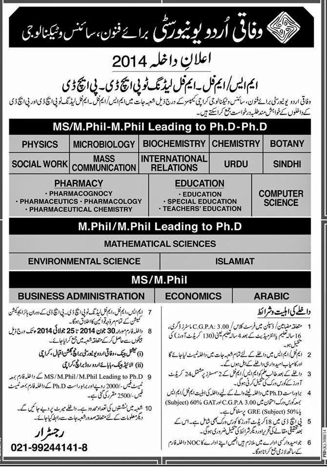 FUUAST Announces MPhil and PhD Admissions 2014