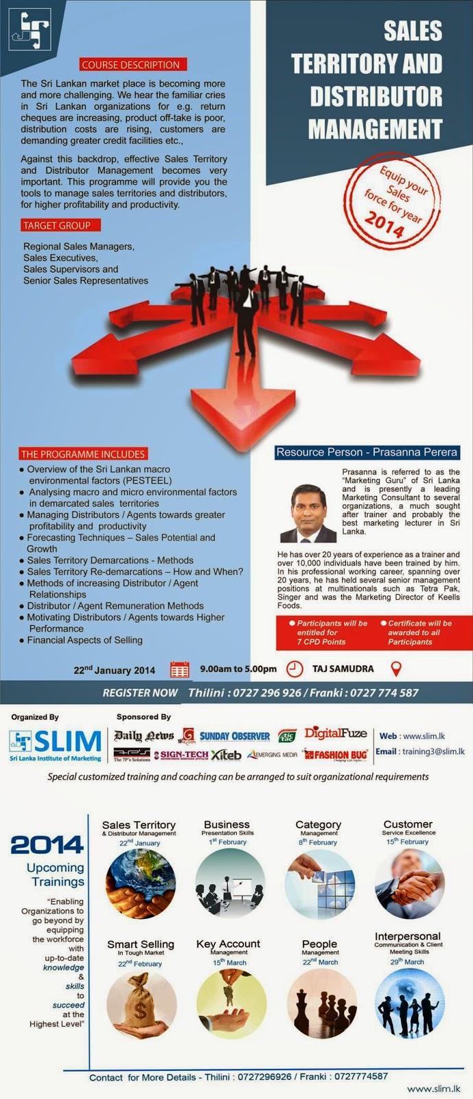 www.slim.lk
