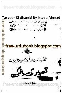 Tasveer Ki dhamki By Istiaq Ahmad