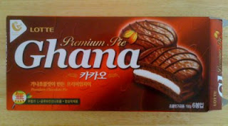 Korean Lotte Chocolate Ghana Premium Pie