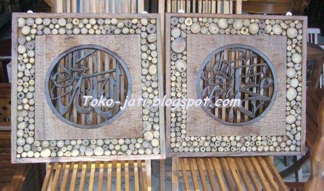 http://toko-jati.blogspot.com/2013/02/kaligrafi-allah-dan-muhammad