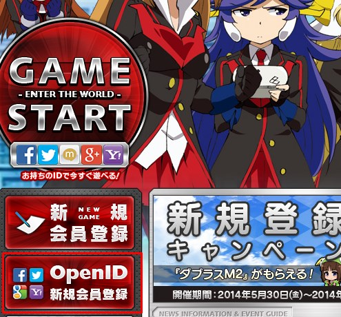 Robot Girls Z Online browser game
