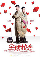 Love In Space (2011) DVDRip 400MB