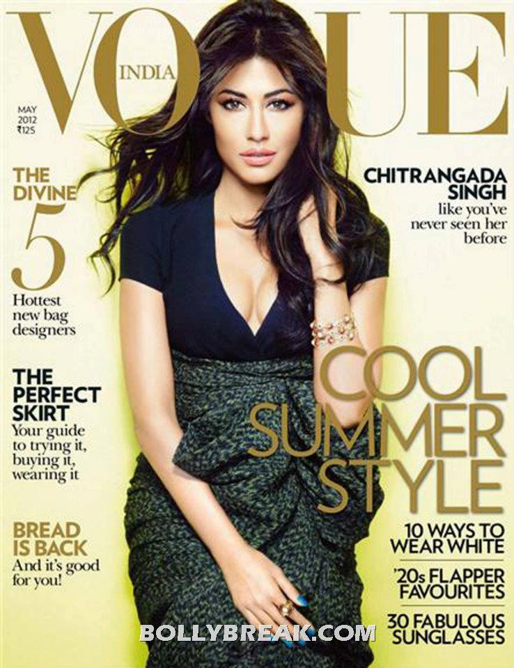 Chitrangada Singh on Vogue Cover - Chitrangada Singh Vogue India Cover Scan