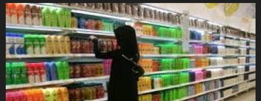 Cantik Islami dengan kosmetik Halal