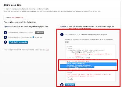 Alexa Ücretsiz Blogger Hesabı Kayıt Etmek