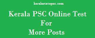 PSC Online Examination