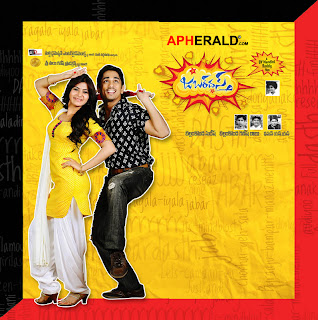 Jabardasth Movie Posters & SOngs