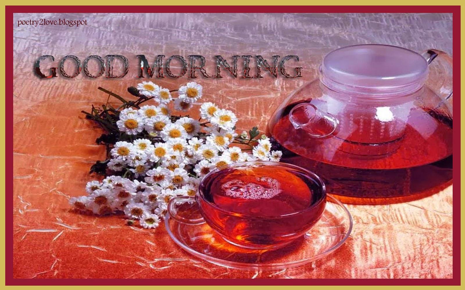 good morning urdu - photo #42